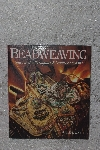 "MBAMG #009-083  ""1993 Bead Weaving By Ann Benson"""