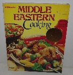 "MBA #3636-0092  ""1982 Middle Eastern Cooking By Rose Dosti"""