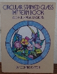 "MBA #3939-216   ""1985 Circular Stained Glass Pattern Book By Connie Eaton"""