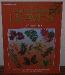 "MBA #3939-385   ""2003 Stained Glass Leaves"" By Clara Burris"