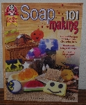 "MBA #4040-0095   ""2000 Soap Making 101 By Debbie Rodgers"" Paper Back"