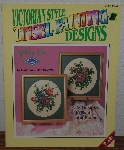"MBA #4040-173   ""1992 Victorian Style Tinsel Painting Designs By Plaid #8677"""