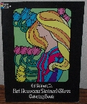 "MBA #4040-181  ""1977 Art Nouveau Stained Glass Coloring Book"" By Ed Sibbett Jr."