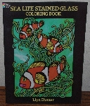 "MBA #4040-191   ""1990 Sea Life Stained Glass Coloring Book"" By Llyn Hunter"
