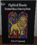 "MBA #4040-195  ""1996 Mythical Beasts Stained Glass Coloring Book"" By Peter F. Copeland"