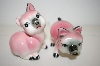 1950's Pink Cat Salt & Pepper Shakers