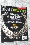 "2005 ""Bead Dreams"" Collectors Edition"