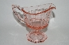 ** Vintage Pink Depression Glass Fancy Creamer