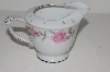 "+MBA #S18-143    ""Charmaine By Sango Pink Roses & Platinum Trim Creamer"""