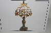 "MBAHB #19-485  ""Tiffany Style Amber Floral Stained Glass Accent Lamp"""